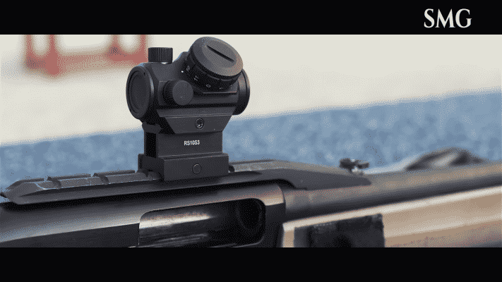 BUSHNELL TROPHY TRS-25 scope
