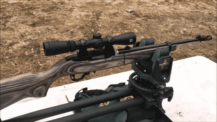 Redfield Revolution Scope 0-59 screenshot